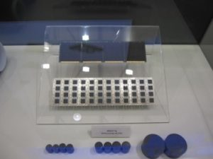 EMC Product Array